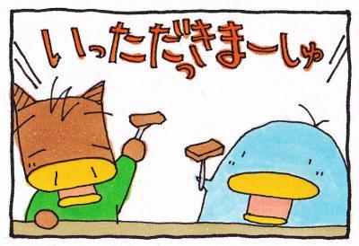絵日記100221-5