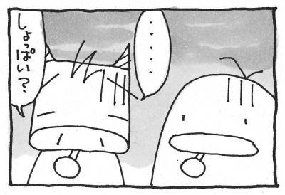 絵日記100221-7