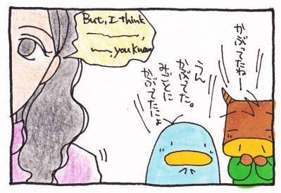 絵日記100225-5