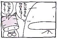 絵日記100307-10