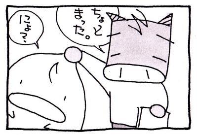 絵日記100307-11