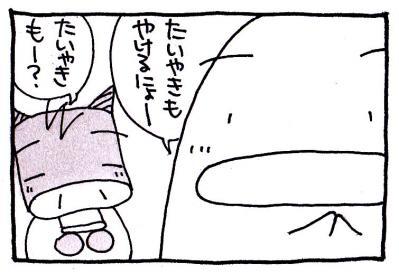 絵日記100307-3