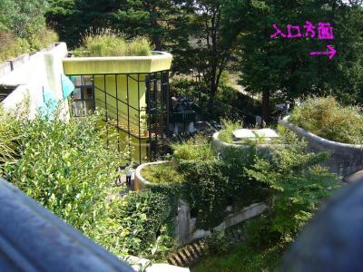 絵日記100328-10