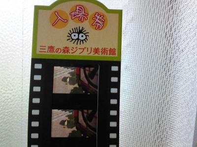 絵日記100328-18
