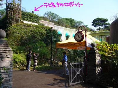 絵日記100328-1
