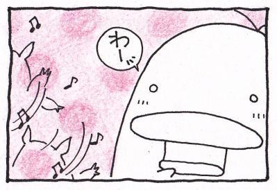 絵日記100328-5