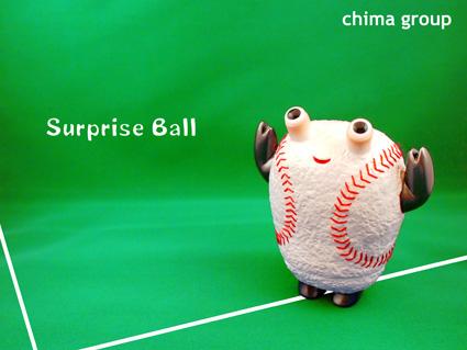 surprise-ball+.jpg