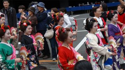 箱根の大名行列