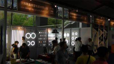 Guangzhou International Lighting Exhibition