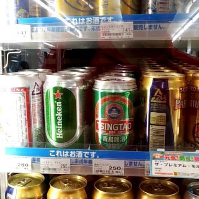 日本のチンタオビール