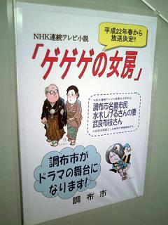 2010_01042131.jpg