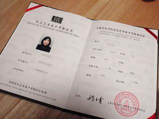 2010_01170007.jpg