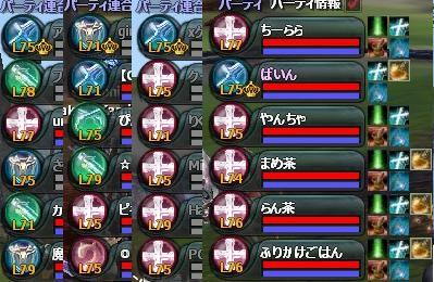 haremu2.jpg