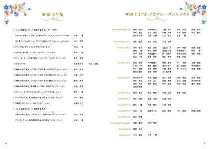 0825yoko1_p8.jpg