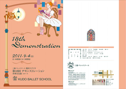 0825yoko_h1.jpg