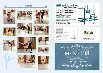 10_11blog.jpg