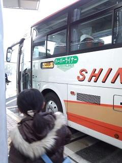 2012_0127_165111-IMG_20120127_165112.jpg