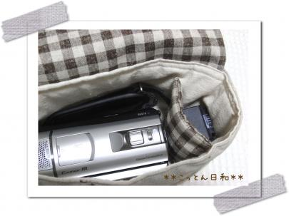 ビデオカメラケース2_2_convert_20100128184435