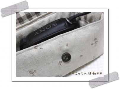 ビデオカメラケース5_2_convert_20100204220549