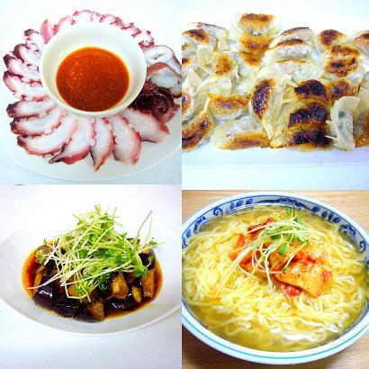 焼き餃子とたこフェ