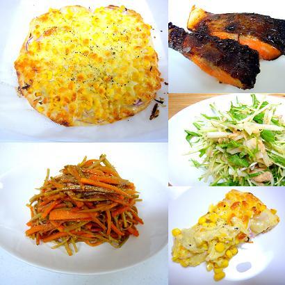 鮭の粕漬けと水菜のサラダ
