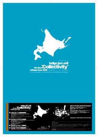 20091217-indigo2010.jpg