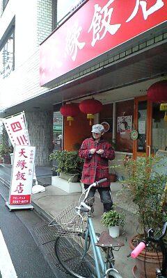 2010_02_14_04.jpg