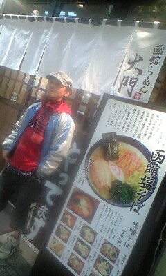 2010_02_24_04.jpg