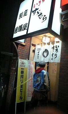 2010_03_04_04.jpg