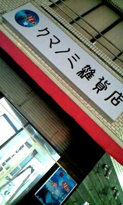 2010_03_27_20.jpg