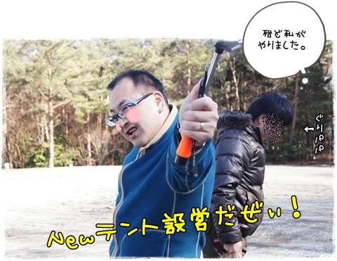 041_20130305211403.jpg