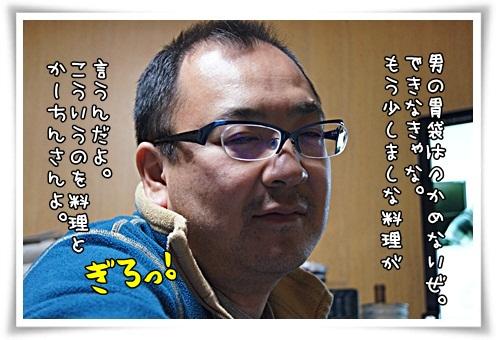 072_20130128205453.jpg