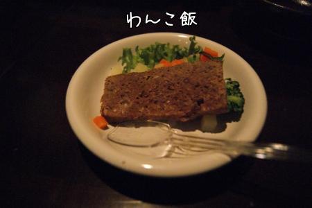 JITA3.jpg