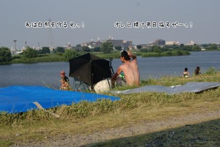 LUeFmIPb_20100727223706.jpg