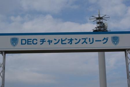 eXD3w.jpg