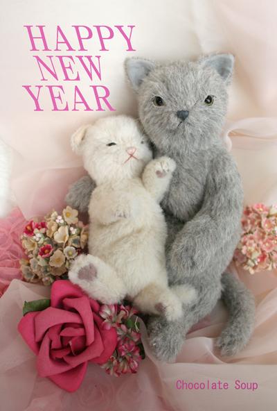 2011年賀状 猫ピンク