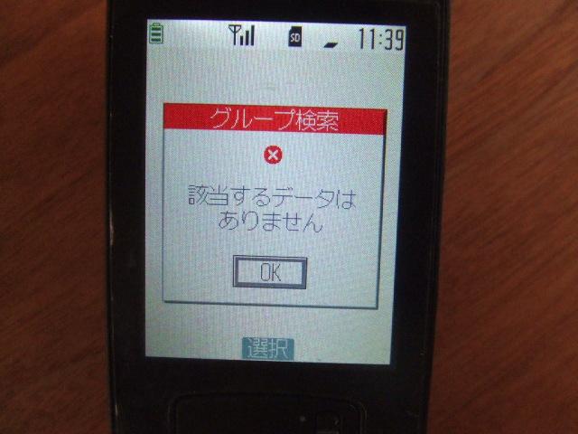 DSCF0070.jpg