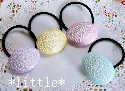 *little*