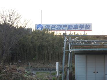 浜松風景3