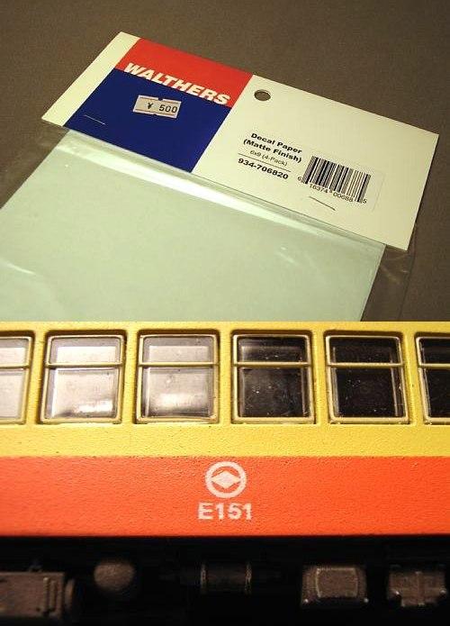 FI2595548_2E.jpg