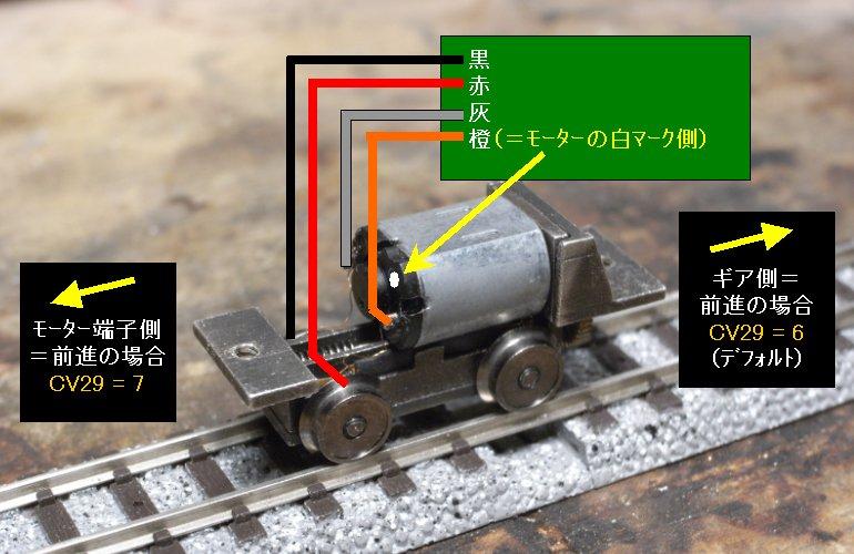 wb12-65_dcc_haisen.jpg