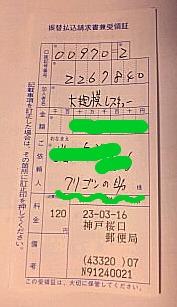 SH3844340001.jpg