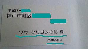 SH3846010001.jpg