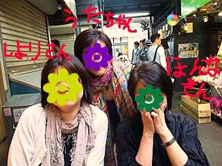 SH3847720002.jpg