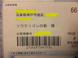 SH3878390001.jpg