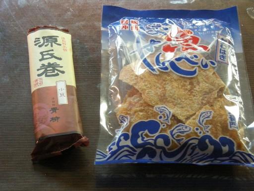 food1_20091123085618.jpg