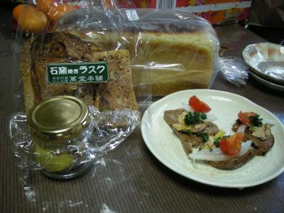 food1_convert_20100118084420.jpg