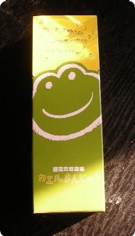sweets_20091227110947.jpg