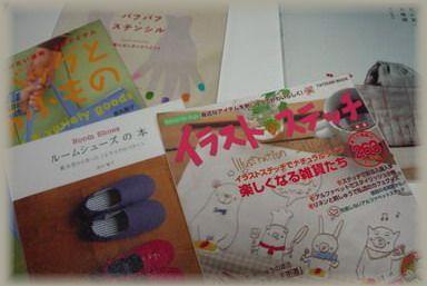 20100310図書の本