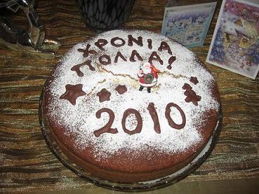 2010年の元旦を祝うギリシャ風ケーキ「ヴァシローピタ」